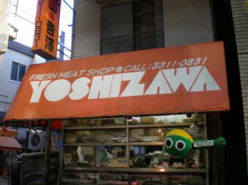 YOSHIZAWA1.jpg