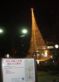 asagaya-minamiguchi.jpg