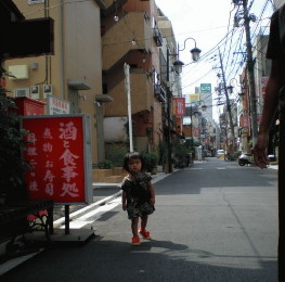 ichibangai2.jpg