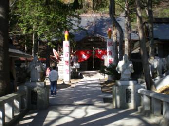 kasyouzan-mirokuji1.jpg