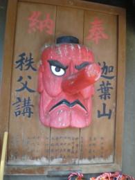 kasyouzan-mirokuji11.jpg