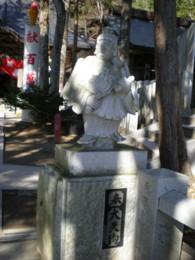 kasyouzan-mirokuji2.jpg