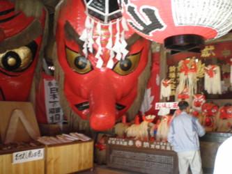 kasyouzan-mirokuji5.jpg