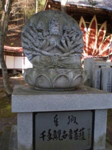 kasyouzan-mirokuji8.jpg