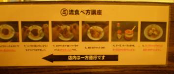 meat-ya2.jpg