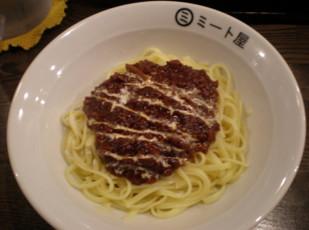 meat-ya4.jpg