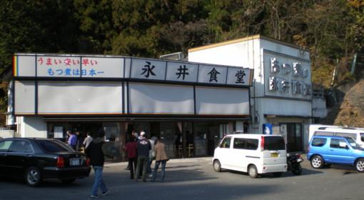 nagai-syokudou1.jpg