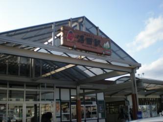 numata-station1.jpg