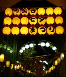 tanabata-asagaya3.jpg