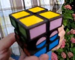 brams cube
