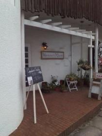 ねむの木さん作品展