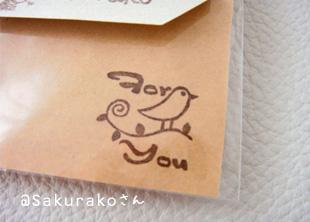 Sakurakoさんネックレス3