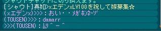 6IGpaqNGWe4tpMS.jpg