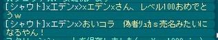 FVxA0rXZ4WrTNAQ.jpg