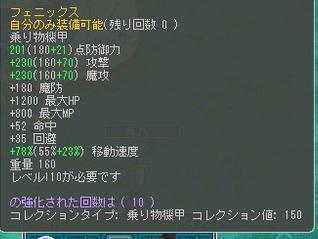 Xo51v.jpg