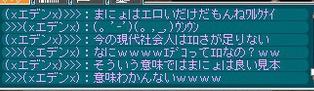 iZj7O44D_1atGSI.jpg