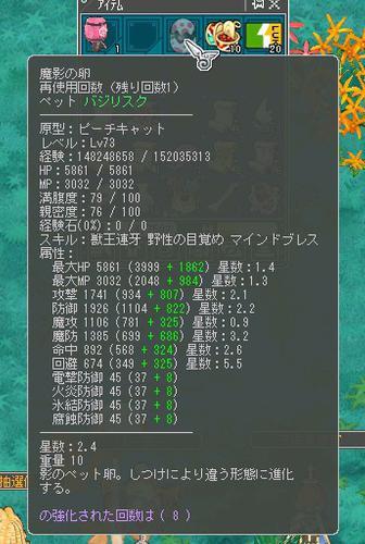 lmQ5F.jpg