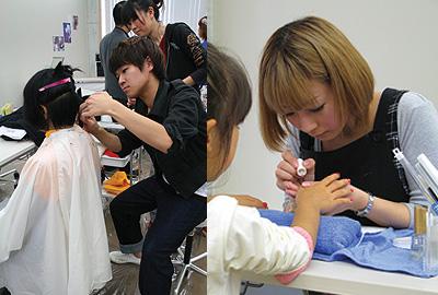 美容専門学校