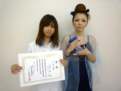 卒コン2011_10