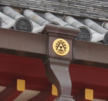20111128mituuroko2.jpg
