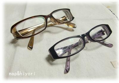 メガネ めがね 眼鏡