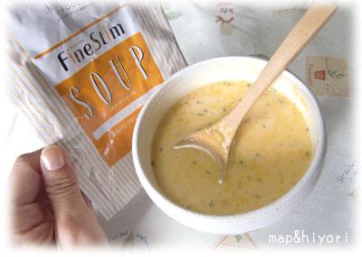 ファインスリム スープ モニプラ 当選 口コミ レビュー