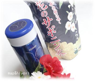 ダイエット茶 茶花 モニプラ 当選 口コミ レビュー