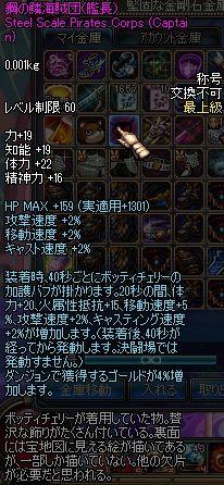 ScreenShot2011_0920_002339949.jpg