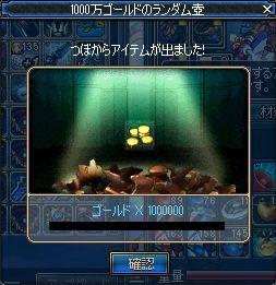 ScreenShot2011_0921_152827453.jpg