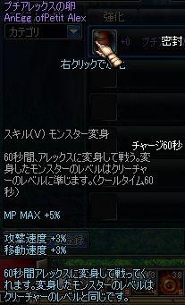 ScreenShot2011_0921_153403326.jpg