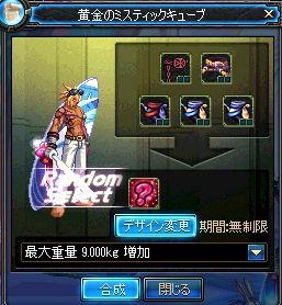 ScreenShot2011_0921_185808644.jpg