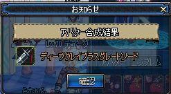 ScreenShot2011_0921_185810905.jpg