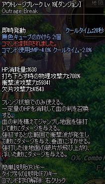 ScreenShot2011_0921_212500804.jpg