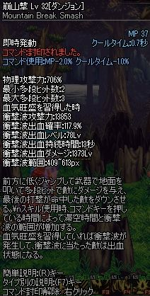 ScreenShot2011_0921_212829278.jpg