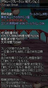 ScreenShot2011_0922_022636128.jpg