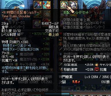 ScreenShot2011_1001_003913595.jpg