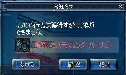 ScreenShot2011_1006_060924492.jpg