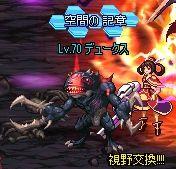 ScreenShot2011_1006_081021645.jpg