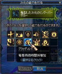 ScreenShot2011_1006_232319873.jpg
