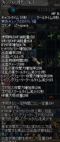 ScreenShot2011_1009_155833502.jpg