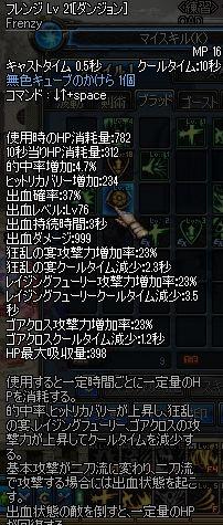 ScreenShot2011_1009_155842094.jpg