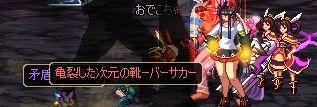 ScreenShot2011_1010_150155314.jpg