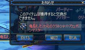 ScreenShot2011_1010_154846847.jpg