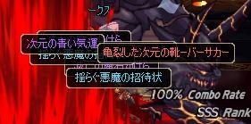 ScreenShot2011_1010_162227032.jpg