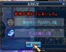 ScreenShot2011_1010_162424902.jpg