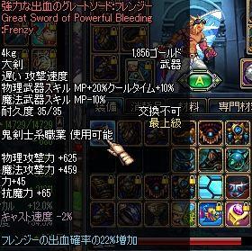 ScreenShot2011_1013_013704950.jpg