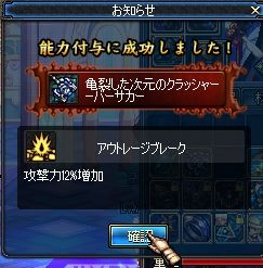 ScreenShot2011_1013_224701558.jpg