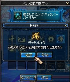 ScreenShot2011_1014_001037058.jpg