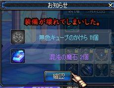 ScreenShot2011_1014_001041206.jpg
