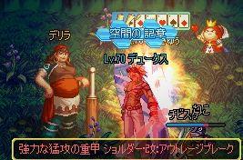 ScreenShot2011_1014_193046629.jpg
